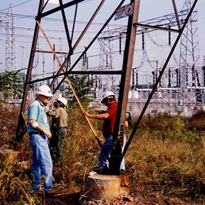 Utility Inspection