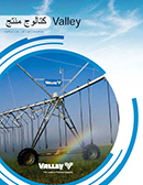 Valley Product Catalog