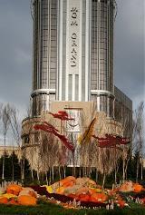 MGM Grand Detroit 2