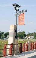 Custom Bridge Pole and Arm