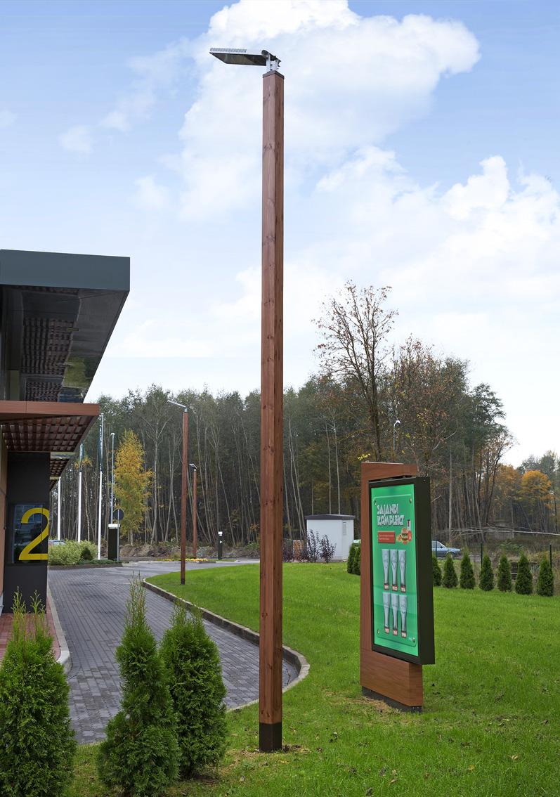 Ruka Parallel Square Decorative Wood Lighting Column