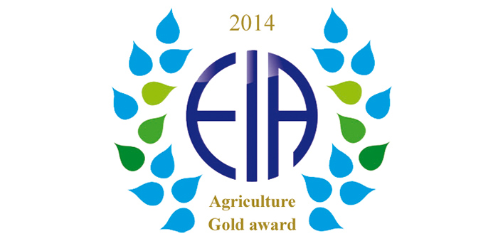 Gold Award Agriculture