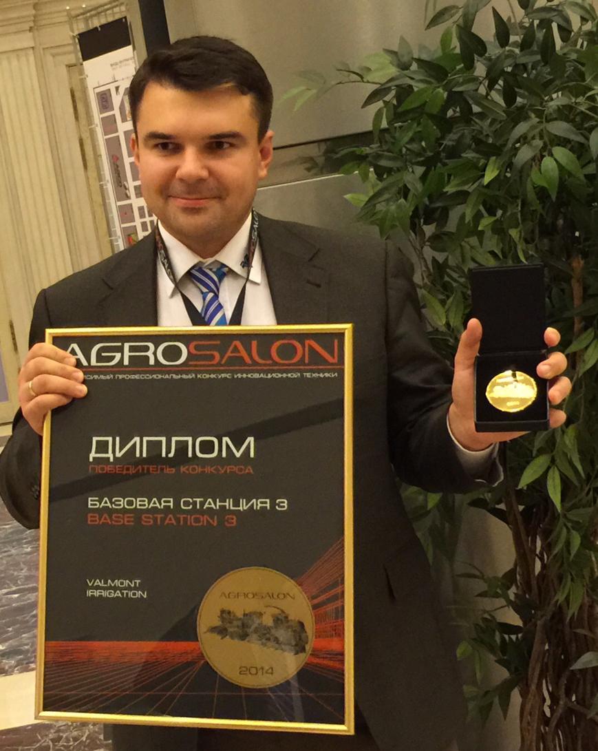 MaximDukhinov_GoldMedal_AgroSalonMoscow_October2014