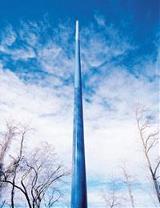 Slimline Pole