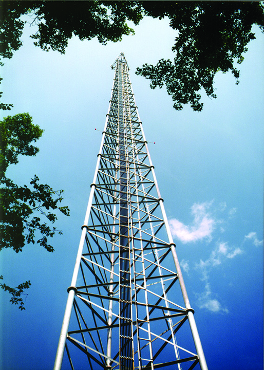 Image of tower looking up from the ground